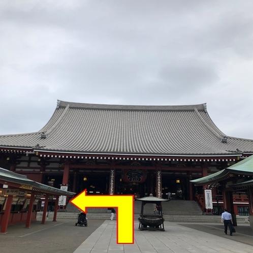 【銀座線:⑧】 浅草寺を左に曲がります。
