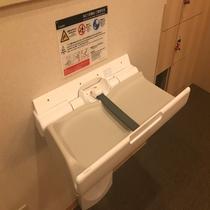 ◆大浴場 おむつ交換台