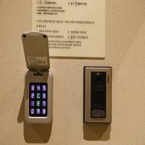 ◆大浴場電子錠