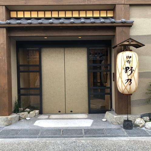 【銀座線:⑬】 野乃浅草到着です♪お疲れ様でした。