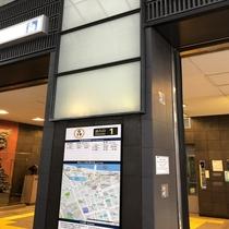 【銀座線:①】 浅草駅「1番出口」です。