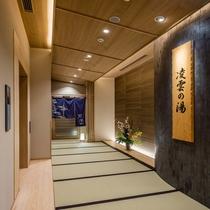 ◆大浴場入り口