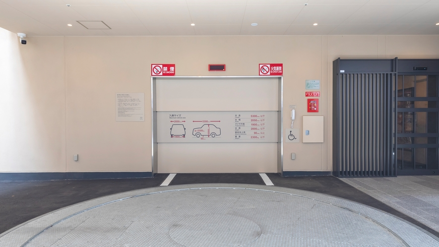 【館内設備◆機械式立体駐車場】
