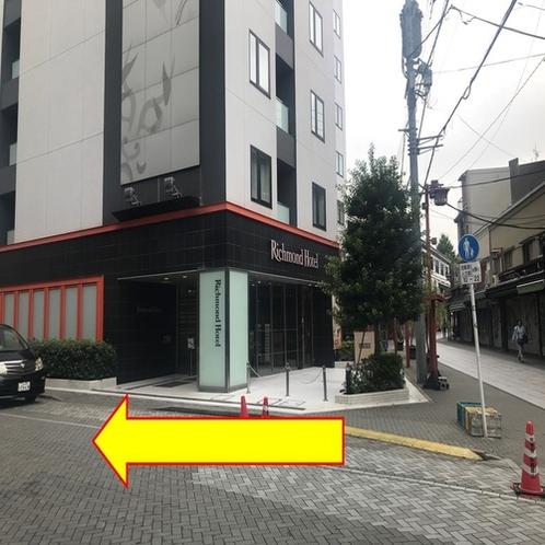 【つくばエクスプレス:⑥】 「リッチモンドホテル」さんが見えたら「左」に曲がります
