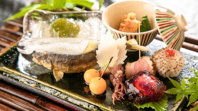 【朝ゆっくりしたい方へ】〜夕食はDEN RIKYU会席 -贅ZEI-〜<一泊夕食プラン>