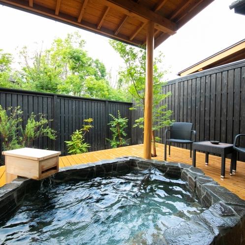 ■麹 -kiku-■ 大人限定・露天風呂付き離れ/心地よい風と自然が彩る癒しのひととき