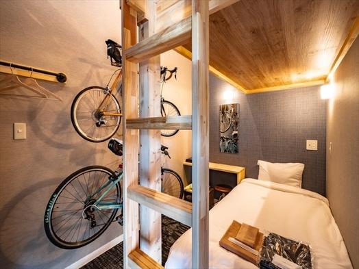 【秋冬旅セール】しまなみ海道サイクリストのためのホステル<素泊まり>