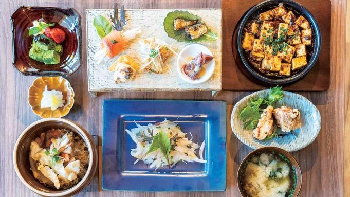 【夕食付】しまなみの海の幸を堪能!選べる夕食コース付プラン