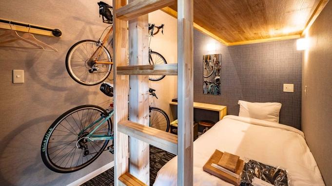 【夏秋旅セール】しまなみ海道サイクリングにお勧め!夏休み・ファミリーで<素泊り>