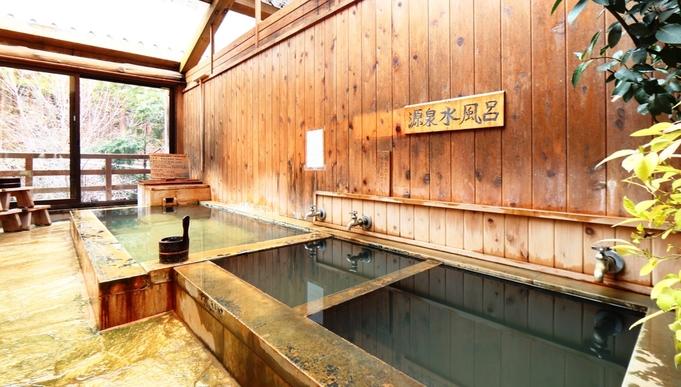 【素泊り】温泉療養宿として親しまれた釜沼温泉♪温泉を存分に堪能する〜