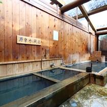 【天然温泉療養】釜沼温泉は皮膚病に効能があります