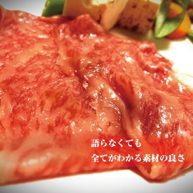 【プレミアムキャビン】【板長厳選の信州7種肉堪能Niku×Niku7プラン】1泊2食付き