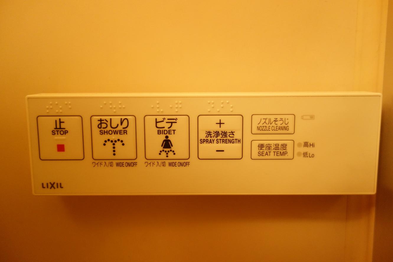 バス・トイレ付お部屋