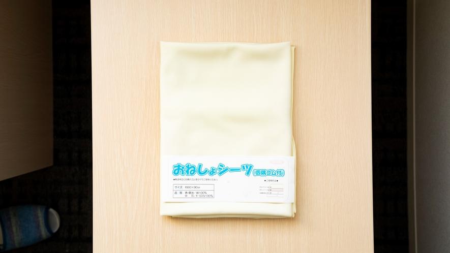 おねしょシーツ 【サイズ】62×92cm