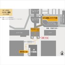 ホテル阪急レスパイア大阪 アクセスマップ