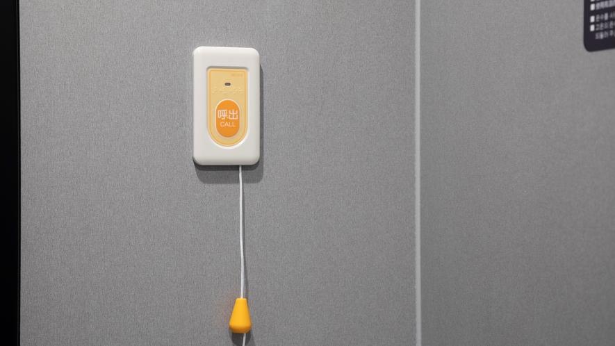 ユニバーサルタイプ シャワーブース内に呼び出しボタンを設置しております。