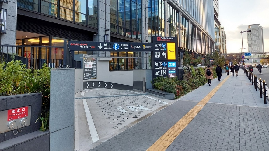 ヨドバシ梅田タワー地下駐車場 入口(ホテル北側)