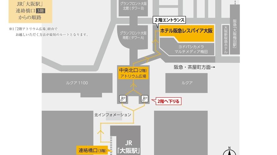 JR「大阪駅」連絡橋口(3階)から中央北口(2階)「アトリウム広場」経由が最短ルートです。