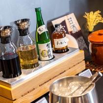 【Organic】夜は「バー」に変わります。ラウンジでしっとり談笑はいかがでしょう?