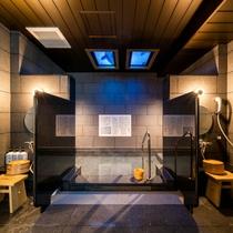 【Natural】奥湯河原の湯 健康促進・慢性疲労回復・美肌効果