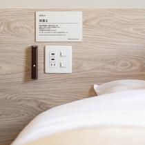 【Smart】(USBコンセント)枕元にコンセントがあるからとっても便利