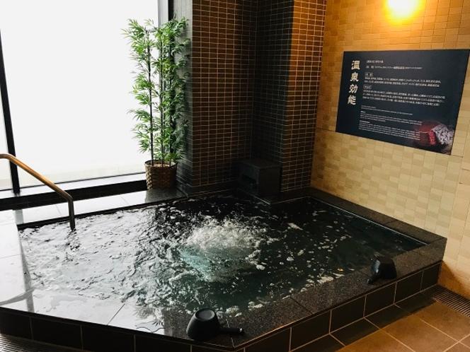 神代の湯 中伊豆からの天然温泉を提供   女子風呂 内湯
