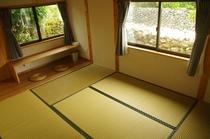 【バス・トイレ共同】客室