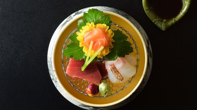 <さき楽30>早めの予約がお得!【オールインクルーシブ】かけ流しの温泉と選べるお料理でおもてなし
