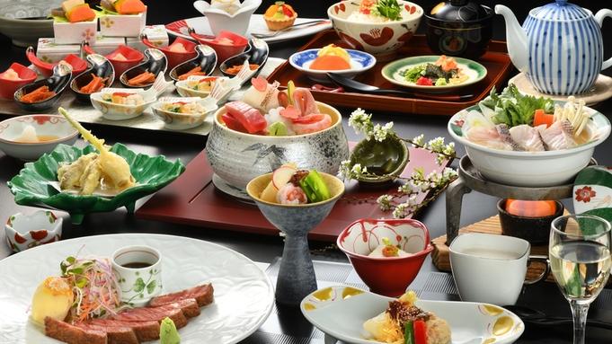 【巡るたび、出会う旅。東北】<オールインクルーシブ>かけ流しの温泉と選べるお料理でおもてなし