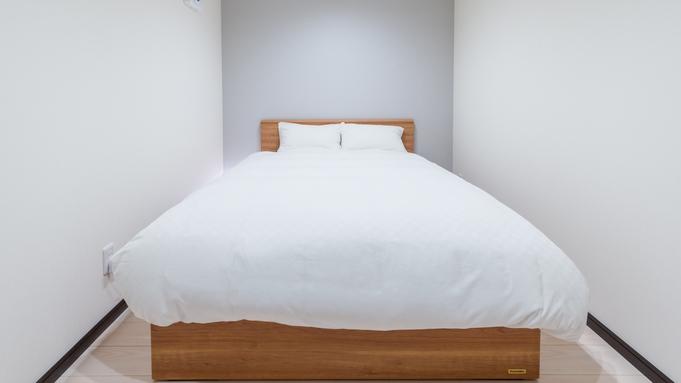 【5連泊以上】ワーケーション利用にも!高速Wi-Fiでお仕事サクサク!フランスベッドで快眠♪