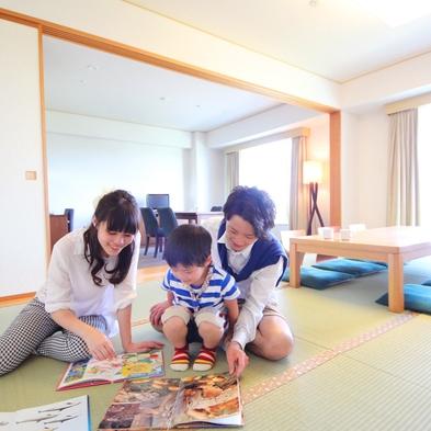 【家族やグループで泊まろう♪】★和室又は和洋室に宿泊★≪朝夕食付プラン≫