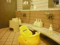 【温泉大浴場】キッズ専用洗い場イス