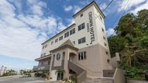 クラウンホテル沖縄アネックスへようこそ