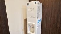 館内に製氷機ご用意しております
