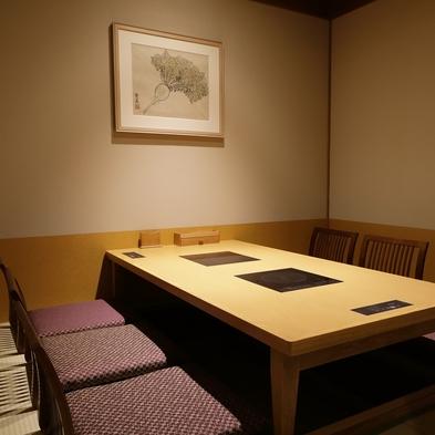 【密回避】共立リゾート〜安全・安心の2食付プラン