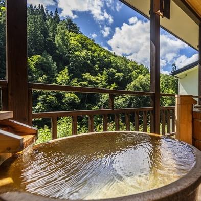 【お日にち限定】温泉は大浴場&無料貸切風呂で満喫!週末おトクステイ♪