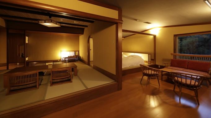 【LuxuryDaysセール】【離れ「天の坐」専用】最上級客室に宿泊〜1泊2食付きスタンダードプラン