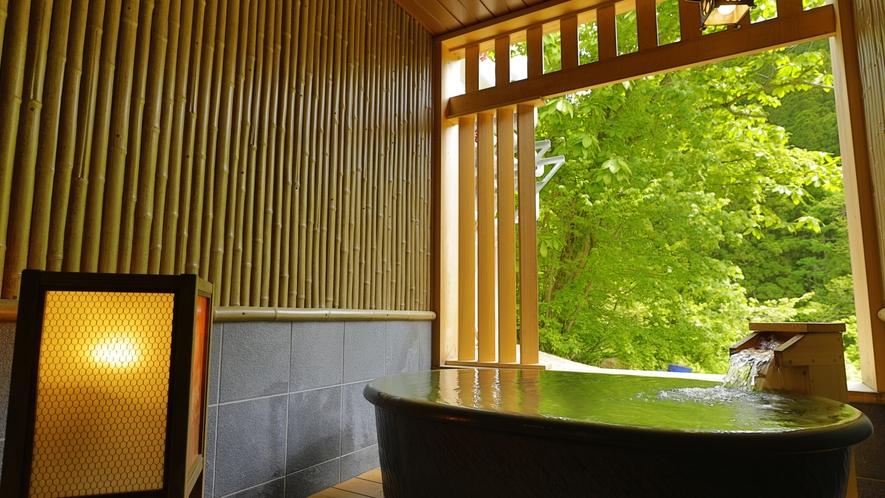 【貸切風呂】「紅雲」陶器でできた風呂でプライベートの空間を堪能。