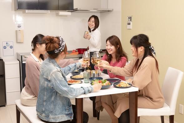 キッチン付き個室40㎡1LDK ディユースプラン、テレワーク・女子会・カップルで彼女の手料理