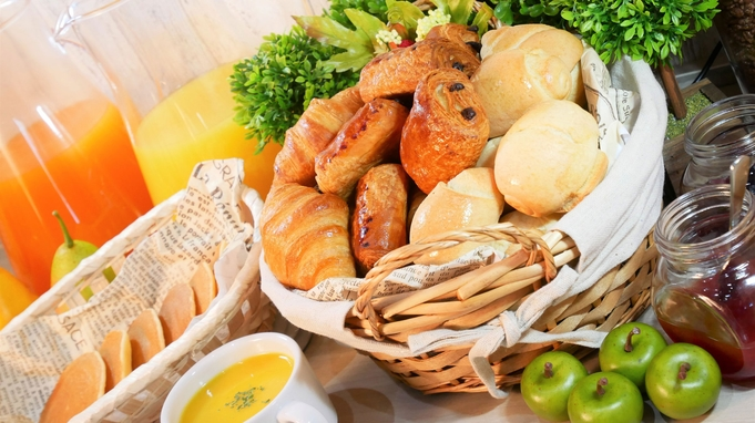 【朝食付】【アーリーチェックイン9:00〜OK】最大25時間滞在可能!朝食は和洋ビュッフェをご用意!