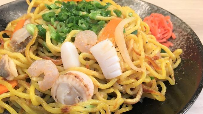 【夏旅セール】充実の和洋ビュッフェでは月替り厳選料理をご提供!【朝食付】