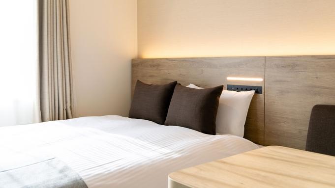 【ECO】出張&ビジネス応援♪9連泊でホテルを拠点に活動プラン♪【期間限定】