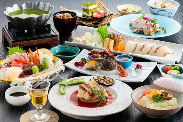 【夏秋旅セール】【グレードアップ会席】量や質をアップした創作会席料理プラン