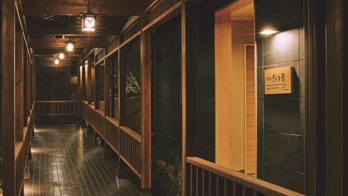 【露天風呂付別邸・刻乃音】朝ごはんも瀬戸内食材を楽しみたい!人気のプレミアムモーニングで1日元気に♪