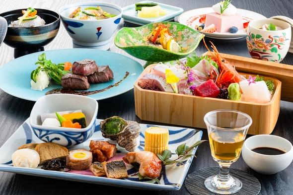 【お食事量控えめ】上質な食材を少しずつ楽しむ創作会席料理プラン
