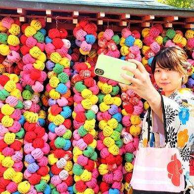 【カップル版:20%割】浴衣で京都の街をぶらり。ノースレスで楽しむ「映えないわけがない」浴衣デート