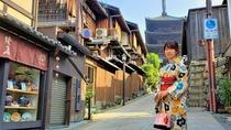 八坂通にて。八坂の塔や八坂庚申堂を見ながら、清水寺歩けるまで歩ける素敵な通りです。