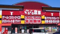近隣店 (ぐるぐる倉庫)