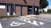 駐車場(身障者用)