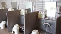 【人工温泉大浴場】洗い場